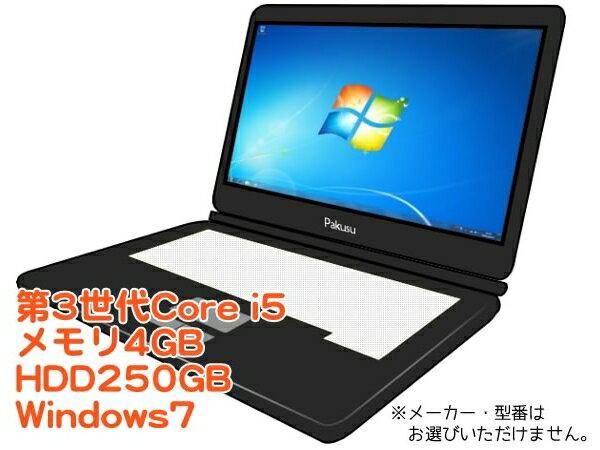 中古パソコン【Windows7】 [X58Aw][わけあり大特価][無線LAN対応] 第3世代Core i5 Windows7機種問わずノートパソコン (Core i5 4GB 250GB DVD-ROM)【中古PC】【アウトレット】