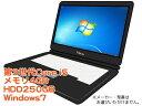 中古パソコン【Windows7】 [X58Aw][わけあり大特価][無線LAN対応] 第3世代Core i5 Windows7機種問わずノートパソコン (Core i5 4GB 250…