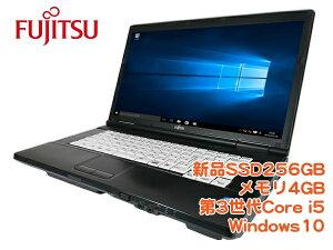 [F145A][無線LAN対応]新品SSD256GBWindows10中古ノートパソコン富士通第3世代Corei5Office付