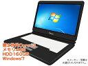 中古ノートパソコン お買い得 Windows7 Core i3 メーカー・機種おまかせ ノートパソコン [R36Aw] 中古 中古パソコン