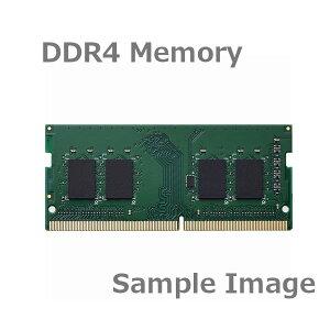 [FMEM-87]【中古】【相性保証】ノートパソコン用メモリDDR4-2133PC4-170008GB(DDR4SDRAM)