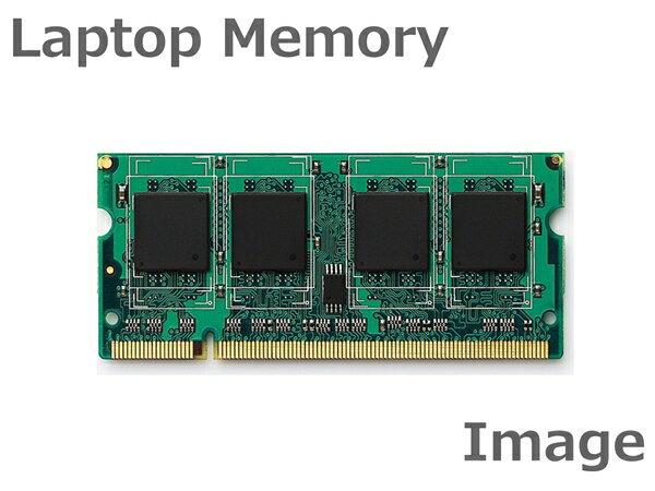 ノートパソコン用メモリ DDR3-1333 PC3-10600 1GB (DDR3 SDRAM) [FMEM-16]【中古】【相性保証】 (中古メモリ) 【増設】【PCパーツ】