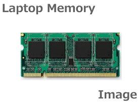 ノートパソコン用メモリ DDR4-2133 PC4-17000 4GB (DDR4 SDRAM) [FMEM-86]【中古】【相性保証】 (中古メモリ) 【増設】【PCパーツ】【中古パーツ】【パーツ】【パソコンパーツ】