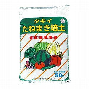 園芸培土 園芸用 土 タキイ たねまき培土 50L