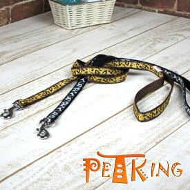 【Pet King】 Lovely series 『Ver.puma』  リード (Lサイズ)