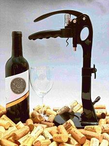 送料無料 ワインオープナー レバー式ワインオープナー スタンド型レバー式ワインオープナー