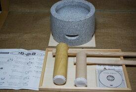 家庭用ミニ 餅つき道具セット