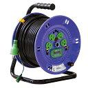 日動工業 電工ドラム NP-EB34 アース付 ドラム コードリール