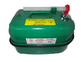 ユニオン 緑色 KU-20 軽油用携行缶 グリーンカラー 20L 消防法適合品