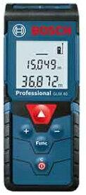 ボッシュ レーザー距離計 GLM40  BOSCH