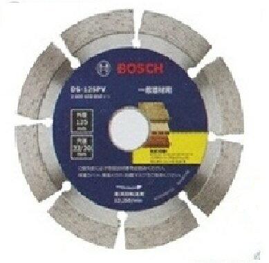 ボッシュ ダイヤホイール DS-125PV  125mm BOSCH ダイヤモンドカッター 5インチ