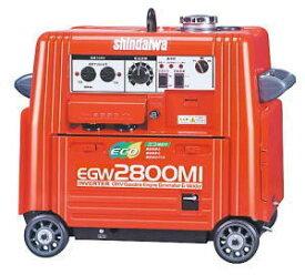 送料無料!(沖縄、離島・北海道除く)新ダイワ エンジン溶接機 EGW2800MI インバーター発電付  shindaiwa