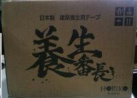 防炎シート1.8×5.4防炎協会認定品ハトメ付白新品