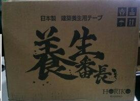 送料無料30巻(1ケース)養生テープ 緑色 48mm(50mm)×25M ホリコー 養生番長 YT-301