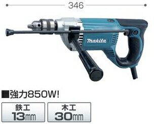 マキタ 電気ドリル 6305A ブレーキ付き 13mm