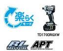 マキタ 18V 充電式インパクトドライバ TD170DRGXW 白 6Ah フルセット