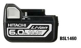 日立 電池 BSL1460  大容量 6.0Ah 14.4V リチウムイオンバッテリー 正規品 純正 2年保証書付ハイコーキ