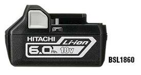 日立 電池 BSL1860 18V 大容量 6.0Ah リチウムイオンバッテリー HITACHI 純正品 2年保証書付ハイコーキ