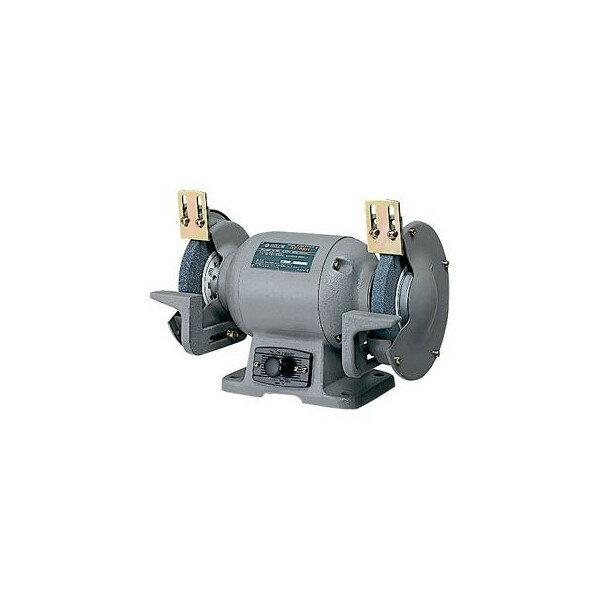 日立工機 卓上電気グラインダー 砥石外径150mm アルミナ AC100V 365W 単相 GT15SH(1P)