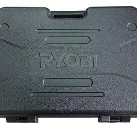 リョービ 充電グラインダ用 ケースのみ BG-1410 BG-1810 14.4V 18V BG-1410L5 BG1810L5 ディスクグラインダー
