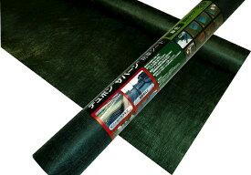 送料無料!!(但し、北海道・沖縄・離島除く)デュポン ザバーン 防草シート 136G グリーン 緑 2m×50m