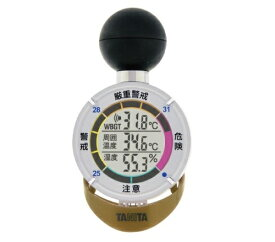 タニタ 黒球式熱中症指数計 熱中アラーム TT-562-ST 熱中症予防 TT-562 ST