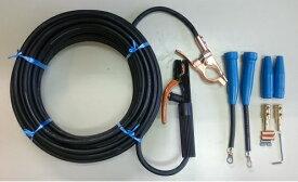 新ダイワ キャプタイヤコードセット 30m デラックスWCT22-30MDX 22Sq ケーブルジョイント・端子付 溶接用WCT 22SQ 純正ケーブルセット!