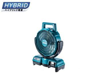 マキタ CF202DZ 青 本体のみ 扇風機 10.8Vスライド式 AC100V使用可能 makita