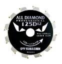 山真 オールダイヤモンド CYT-YSD-125D12 125×20×1.8×12P 窯業系サイディング用チップソー
