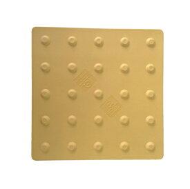 アラオ エコ点字パネル 300角 ポイントタイプ 点字タイル・点字ブロック・点字シート