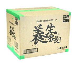 送料無料1ケース(18巻入) 養生テープ 緑 100mm×25M ホリコー 養生番長 YT-301