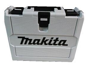 マキタ ケースのみ 白 充電式インパクト(TD138 TD149 TD171 TD161 など)