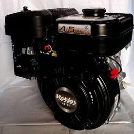 ロビン エンジンのみ HX130D 交換用エンジン
