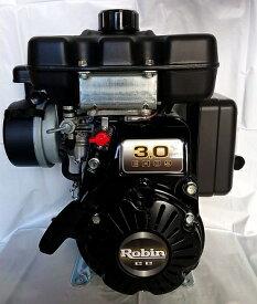 ロビン エンジンのみ EH092F 交換用エンジン