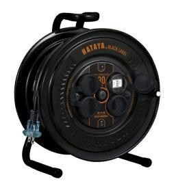 ハタヤ SS-30B2 屋外用コードリール 黒 防雨型 30m 2芯 ブラック 重量5.6kg HATAYA サンデーレインボーリール