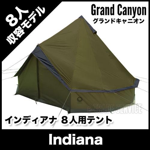 Grand Canyon (グランドキャニオン) Indiana (インディアナ)8人用 ワンポール テント オリーブ