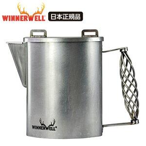 Winnerwell S-Size専用 ウィンナーウェル Sサイズ 薪ストーブ専用 ウォータータンク 1.5L【日本正規品】