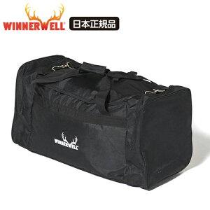 Winnerwell L-Size専用 ウィンナーウェル Lサイズ 薪ストーブ専用 収納ケース バッグ【日本正規品】