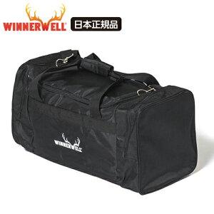 Winnerwell S-Size専用 ウィンナーウェル Sサイズ 薪ストーブ専用 収納ケース バッグ【日本正規品】