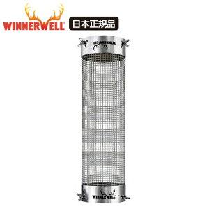 ウィンナーウェル S/M/Lサイズ兼用 薪ストーブ専用 メッシュテントプロテクター【日本正規品】