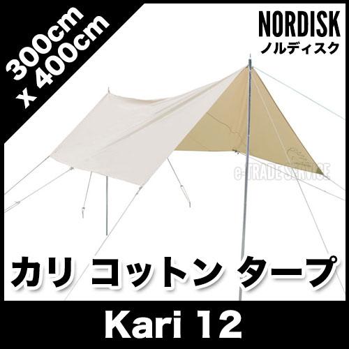 NORDISK (ノルディスク )Kari 12(カーリ12)カリ コットン タープ 142017