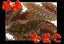 【希少】数量限定北海道産「活」 ナマコ 1Kg入り  【smtb-TK】【smtb-tk】【k】   【楽ギフ_包装】【楽ギフ_のし】…