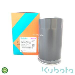クボタ純正 トラクター用 油圧オイルフィルター 6A100-3901-3