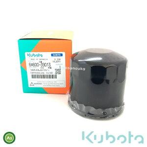 クボタ純正 トラクター用 油圧オイルフィルター 6A600-3901-3