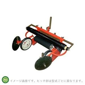クボタ 耕うん機 オプション 平うねミニマルチ「こはる」 HOM-TMA350 98603-24520 アグリアタッチ
