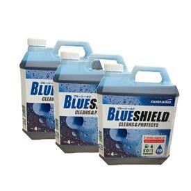 共立/新ダイワ やまびこ 純正 2サイクル エンジンオイル (BLUE SHIELD) FDグレード 4L 50:1 (X697-000310 ) 混合燃料用オイル 3本セット