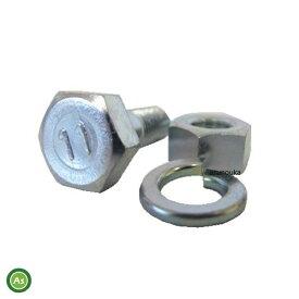 耕うん爪 取付ボルト 爪ボルト 10本組 サイズ:17×10×28
