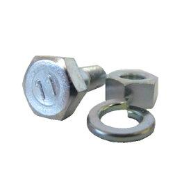 爪ボルト 17×10×28 耕うん爪 取付ボルト 10本組 1セット