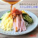 ワケアリ レモンダレ 糖質0麺 5日分 おからこんにゃく麺