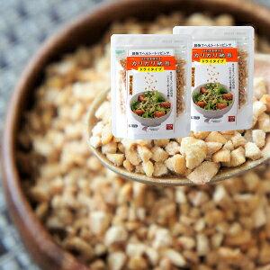 乾燥納豆(国産大豆)2個セット 無添加 納豆のみ とっても使いやすい形 ドライ納豆 国産納豆 ひきわり ナットウ なっとう フリーズドライ トッピング 納豆汁 カリカリ かりかり サクサク ナ